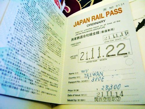 091201_飄零記事_龍馬之旅紀念本_154.jpg