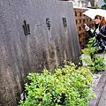 091117_d_京都鹿谷通_004.JPG