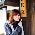 091117_d_京都鹿谷通_008.JPG