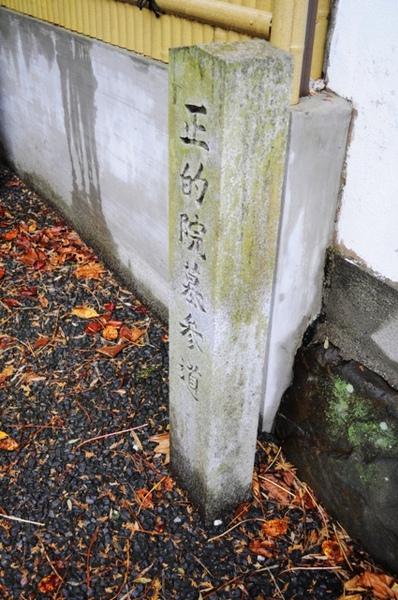 091117_d_京都鹿谷通_013.JPG