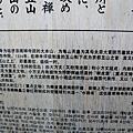 091117_g_京都南禪寺_014.JPG