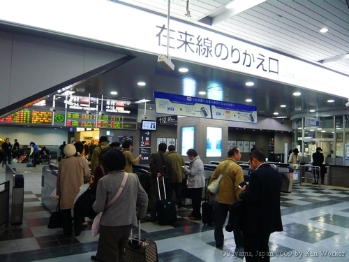 091118_d_岡山驛_001.jpg