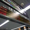 091120_d_JR岡山驛_008.jpg