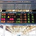 091118_e_JR特急南風9號_001.jpg