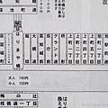 091118_i_高知土佐電鐵_006.jpg