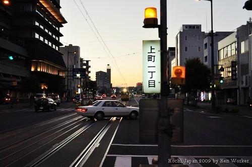 091119_o_高知_土佐電鐵_011.jpg