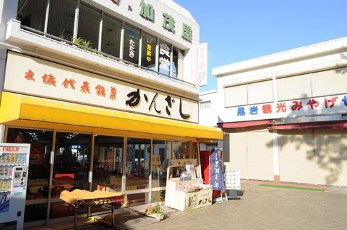 091119_i_高知桂濱候車亭_022.jpg