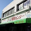091119_i_高知桂濱候車亭_026.jpg