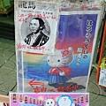 091119_i_高知桂濱候車亭_032.jpg