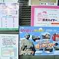 091119_i_高知桂濱候車亭_047.jpg