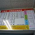 091119_i_高知桂濱候車亭_049.jpg