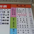 091119_i_高知桂濱候車亭_050.jpg