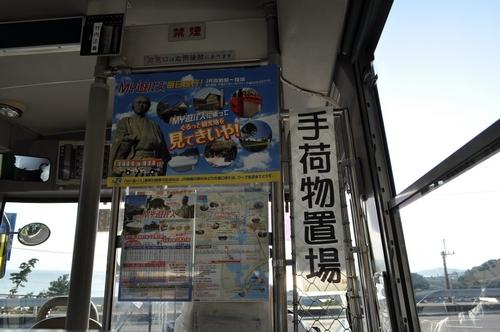 091119_j_高知巴士_030.jpg