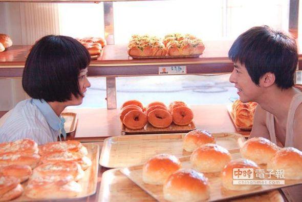 國片《世界第一麥方》看吳寶春做麵包出頭天(新聞分享)1