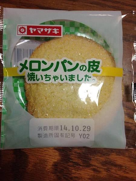 日本人竟然把這個東西拿出來賣,我的心被暖到了3