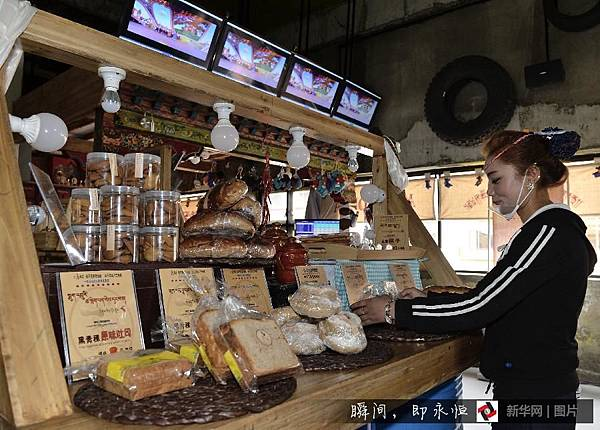 吃在西藏/黑青稞麵包 「西西結合」的藏族麵點9