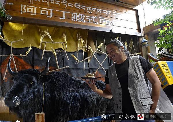 吃在西藏/黑青稞麵包 「西西結合」的藏族麵點6