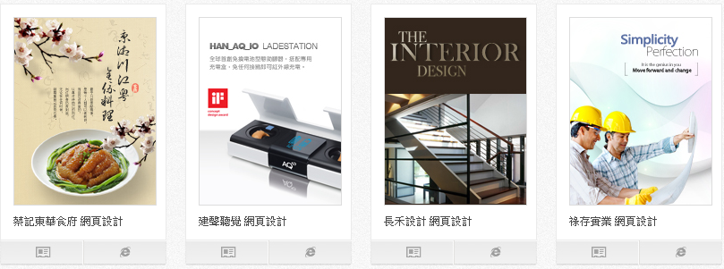台中網頁設計公司.PNG