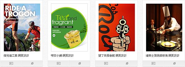 台中網站設計.PNG