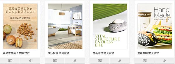 網頁設計公司.PNG