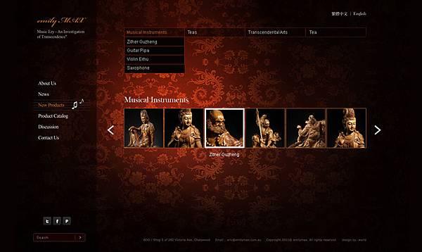 網頁設計 台中網頁設計