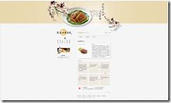 台中網頁設計 網站設計