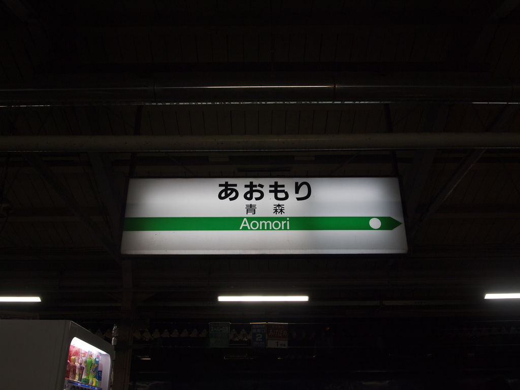 P4045359