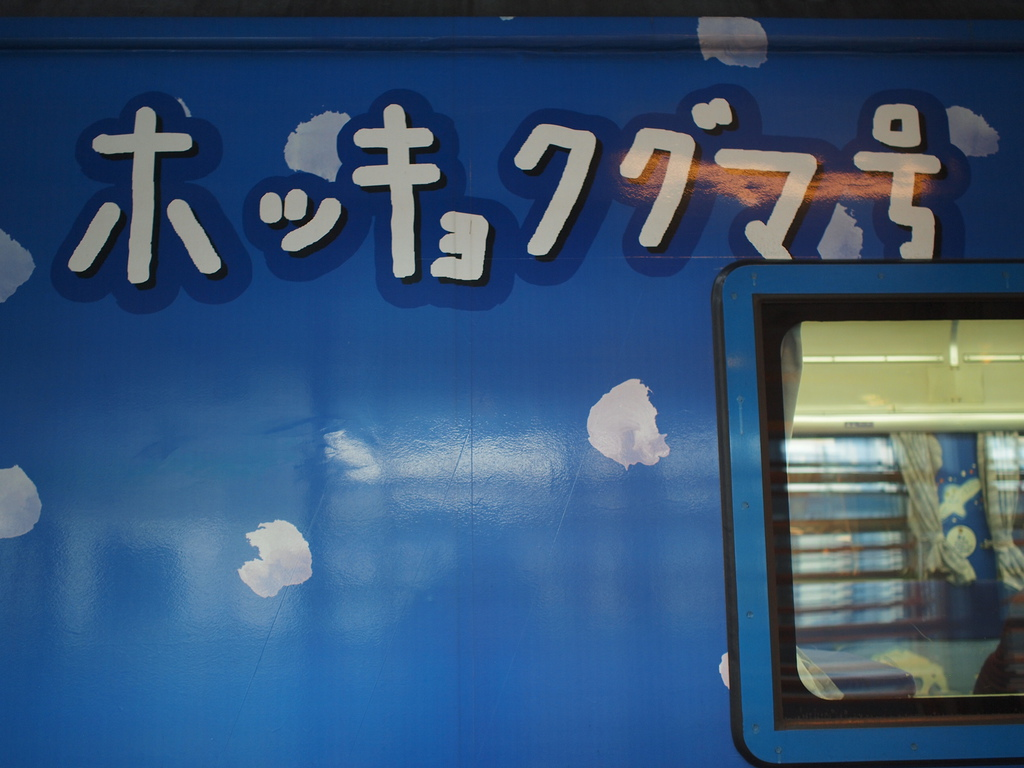 P4075891.JPG