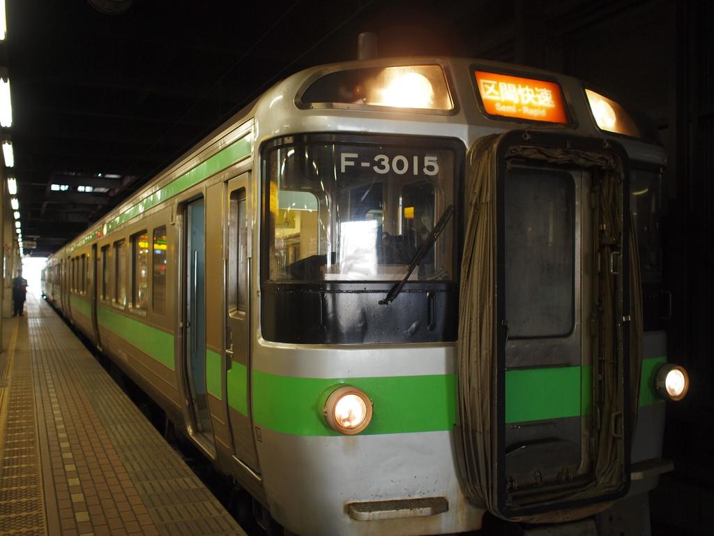 P4086053.JPG