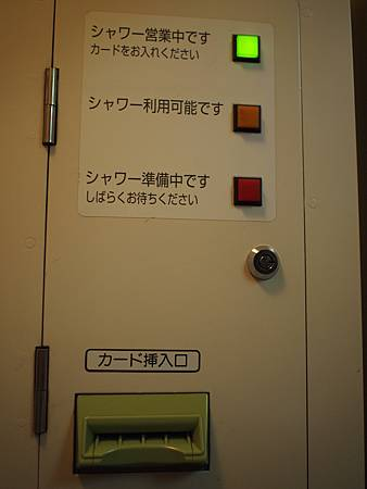 P4096563.JPG