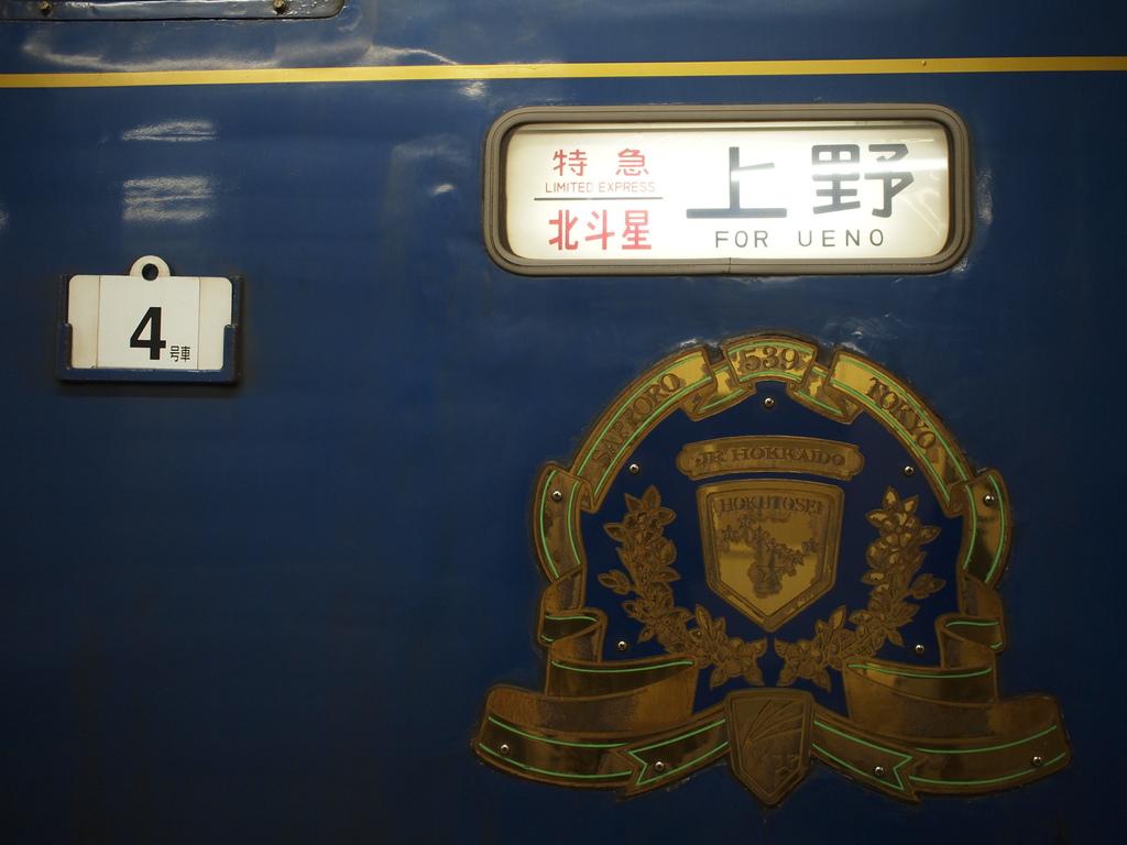 P4106679