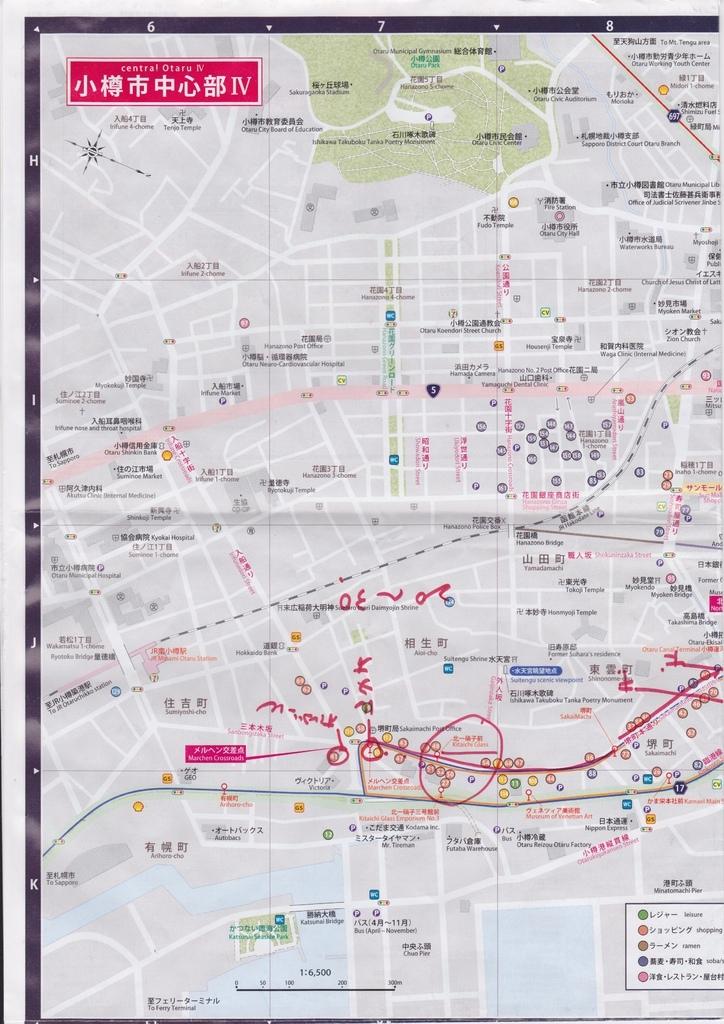 小樽散步圖-1
