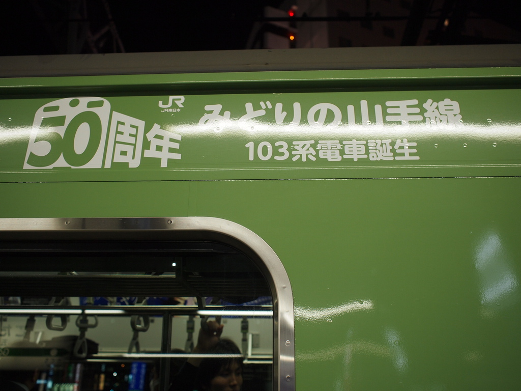 P4116735.JPG