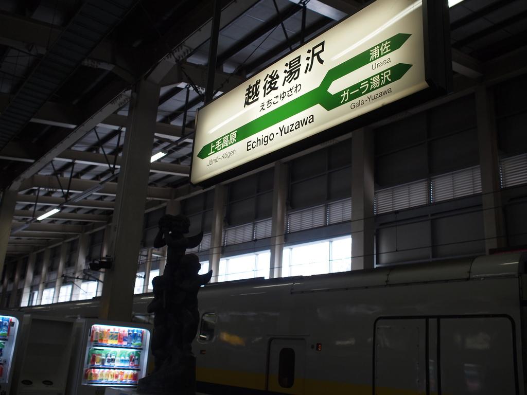 P4126805.JPG