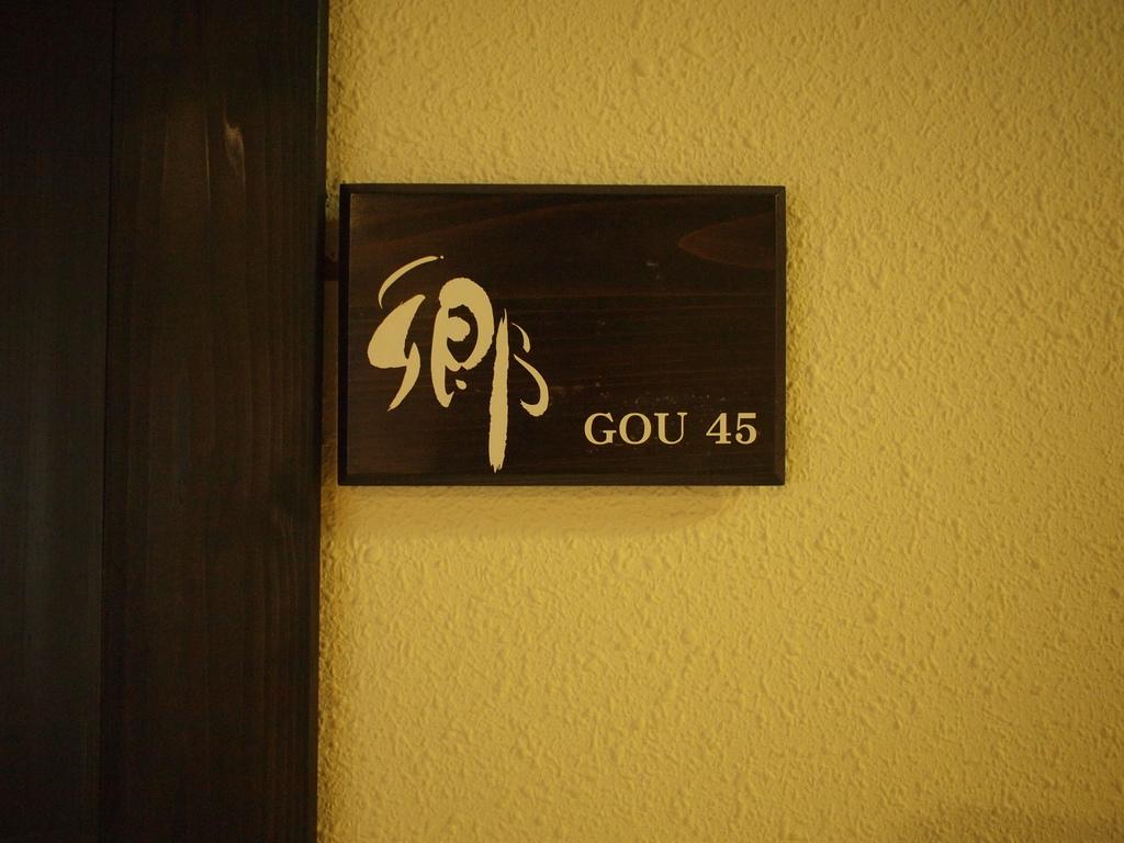 P4126852.JPG