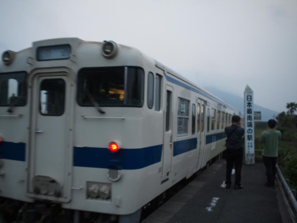P4188288.JPG