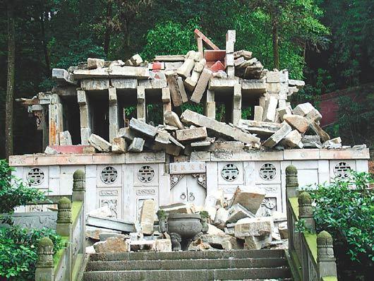 汶川大地震117