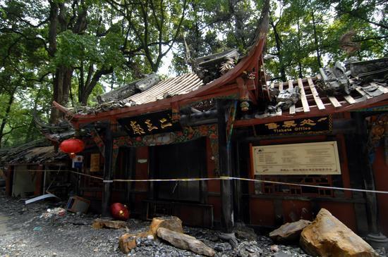 汶川大地震121