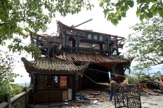 汶川大地震123