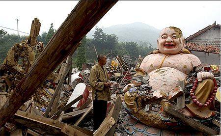 汶川大地震152