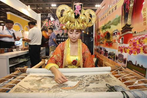 第三屆世界遺產旅遊博覽會10091603.jpg