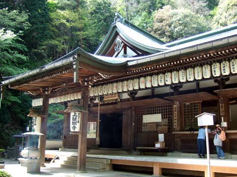 京都醍醐寺觀音堂燒燬06.jpg