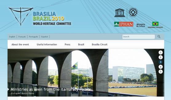 WHC2010_Brasilia_Web01s.jpg