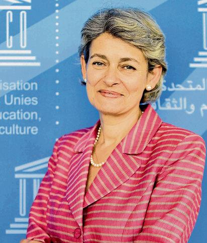 Irina Bokova_Bulgaria_UNESCO_2.jpg