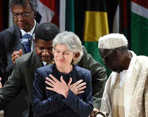 Irina Bokova_Bulgaria_UNESCO_0.jpg