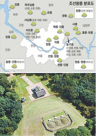 朝鮮王陵090607.jpg