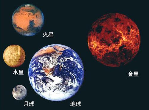 small_earth_02.jpg