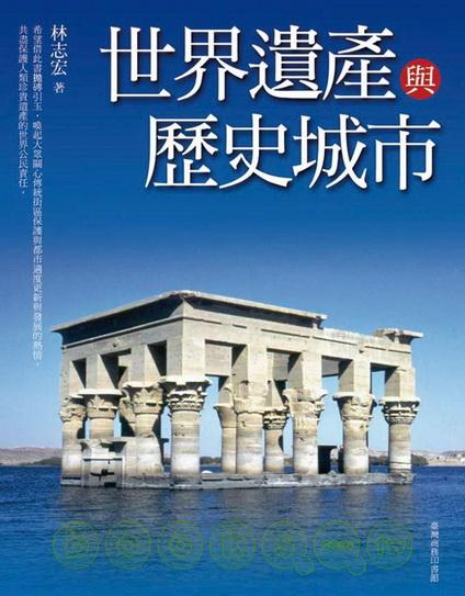 20100827林志宏新書發表會.jpg