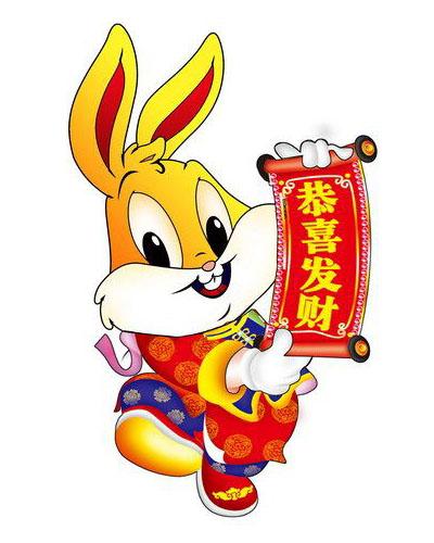 RabbitCard_05.jpg