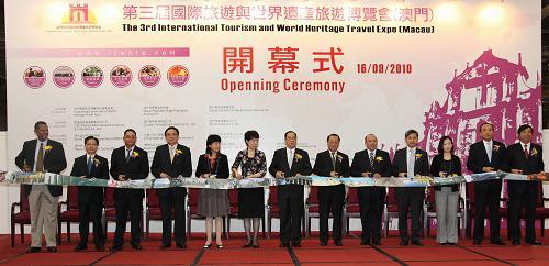第三屆世界遺產旅遊博覽會10091601.jpg